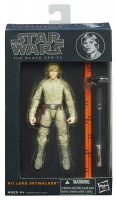 Luke Skywalker #11 Actionfigur